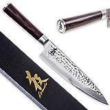 Kirosaku Premium Damastmesser 20cm – Enorm...